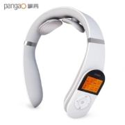 pangao 攀高 PANGAO PG-2601B11 颈椎按摩器