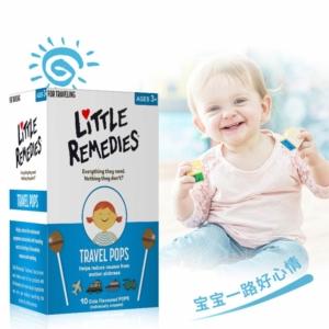 LITTLE REMEDIES 可乐味旅行棒棒糖 10支x3盒