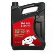 京车会 统一机油 汽车小保养套餐 5W-40 SN 4L+机滤+工时