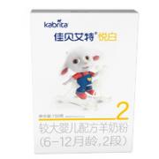 Kabrita 佳贝艾特 悦白 较大婴儿配方奶粉 2段 150g+凑单品¥11.90 比上一次爆料降低 ¥13.1