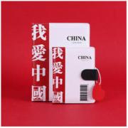 Kinbor DT53023 中国本册皮面本 A6/112张
