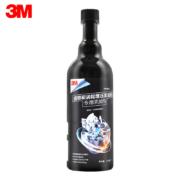 3M PN20018 5合1燃油系统清洁添加剂 296ml