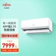 FUJITSU 富士通 ASQG12KZCA 壁挂式空调 正1.5匹