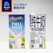 奥乐齐 WESTACRE 全脂牛奶 1L*6盒
