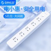 ORICO 奥睿科 排插 NKO系列 5孔1.8米24.9元包邮