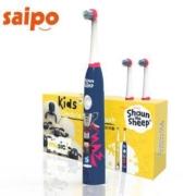京东PLUS会员: saipo SY1001 儿童电动牙刷自动牙刷软毛小羊肖恩卡通音乐款