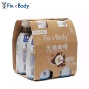 plus会员:Want Want 旺旺 FixXBody 无糖咖啡 250ml*4瓶/盒 2盒装*4件