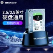 Yottamaster 硬盘盒底座 黑K100-U364元包邮