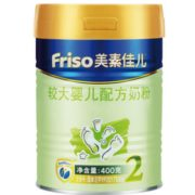 百亿补贴!Friso 美素佳儿 较大婴儿奶粉 2段 400g