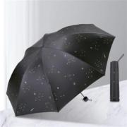 Paradise 天堂伞 晴雨两用黑胶伞 100cm