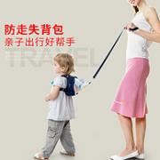MOBY BABY BEBEAR 儿童防走失牵引绳背包39元(原价68元)