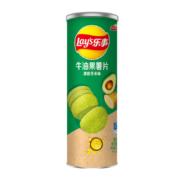 Lay's 乐事 双料牛油果彩虹薯片 清甜芥末味 90g*2件