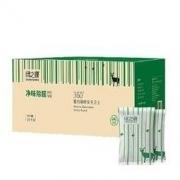 GREEN SOURCE 绿之源 活性炭竹炭包 1000g*2箱 送检测盒15.9元包邮(需用券)