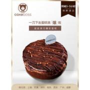 CAKEBOSS 巧克力/抹茶/海盐 爆浆生日蛋糕149元包邮(需用券,限地区)
