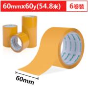 GuangBo 广博 6卷装60mm*60y*50μm米黄色封箱宽胶带胶布办公文具FX-75