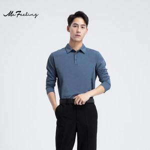 MF 男士100%纯棉 50支半袖/长袖Polo衫