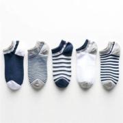 YUZHAOLIN 俞兆林 男士短袜 10双装15.9元