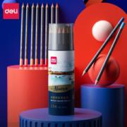 PLUS会员:deli 得力 68100 彩色铅笔 24色 大师铁桶