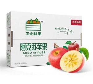 PLUS会员: NONGFU SPRING 农夫山泉 17.5°度阿克苏苹果单果果径75mm 15枚