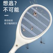 HOMEBOOS 家博士 JBS-001 充电式电蚊拍16.9元包邮(双重优惠)