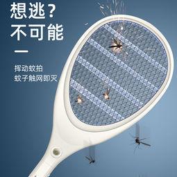 HOMEBOOS 家博士 JBS-001 充电式电蚊拍