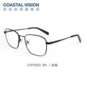 Coastal Vision 镜宴 钻晶A3 1.60镜片+24款镜宴镜框任选