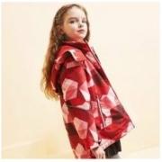 SOUHAIT 水孩儿 AFDDL511 女童菱形格厚风衣外套