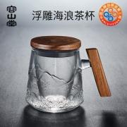 2019年茶博会获奖品牌  容山堂 浮雕海浪纹 茶水分离木把玻璃泡茶杯72.44元特卖价