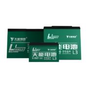 天能 48v12a 电动车蓄电池 4块298元包邮(需用券)