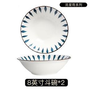【2个装】日式拉面碗陶瓷斗笠碗8寸