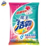 家庭号专享! ATTACK 洁霸 亮彩无磷洗衣粉1.7kg¥10.40 3.5折 比上一次爆料降低 ¥1.22