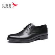 RED DRAGONFLY 红蜻蜓 wta918411-577587 男士休闲皮鞋