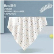 gb 好孩子 婴儿棉纱布浴巾 120*120cm