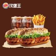 聚划算百亿补贴:汉堡王 果木风味鸡腿堡双人餐 单次兑换券36元