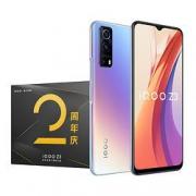 16日0点: vivo iQOO Z3 5G智能手机 8GB+128GB 苏宁限定礼盒