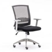 中威 人体工学 可升降可旋转办公椅子