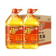 88VIP:福临门 浓香压榨一级花生油 3.68L*2桶117.15元包邮(多重优惠)