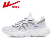 WARRIOR 回力 0179 男士休闲运动鞋74.55元包邮(需用券)