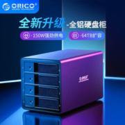 ORICO 奥睿科 3.5英寸硬盘柜 升级款四盘位 USB3.0接口-黑色739元包邮(满减)