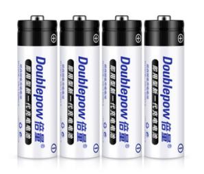 Double Power 倍量 5号/7号充电电池 4节 5.9元包邮(需用券)