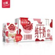 Lacheer 兰雀 高钙纯牛奶 200ml*24盒*2件62.6元(双重优惠,31.3元/件)