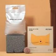 petshy 天然豆腐猫砂混合型 原味6L19.9元包邮(需用券)
