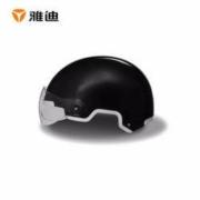 Yadea 雅迪 3C 0811 中性款骑行头盔