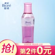 PLUS会员: Bioré 碧柔 轻柔眼唇卸妆液 130ml20.12元(需买3件,共60.35元)