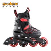 Solex Sports儿童 溜冰鞋 初学者他旱冰鞋滑冰鞋 轮滑鞋