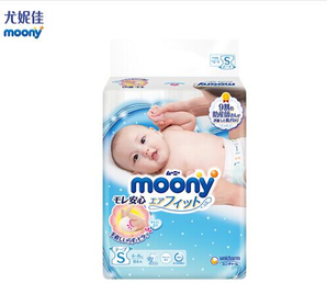 PLUS会员! moony 尤妮佳 婴儿纸尿裤 S84片