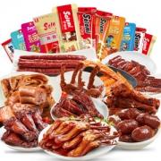 中德合资 萨啦咪 烤制肉类组合零食 10包/件拍2件35.9元吃货价