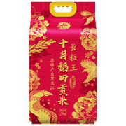 19日0点、88VIP!SHI YUE DAO TIAN 十月稻田 长粒王米 5kg