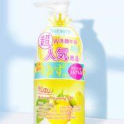 眼唇妆适用!Nursery 娜斯丽 舒缓卸妆啫喱 柚子味 180ml¥48.33 比上一次爆料降低 ¥6.17