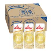 新西兰进口 安佳 全脂牛奶 258g*24盒/箱